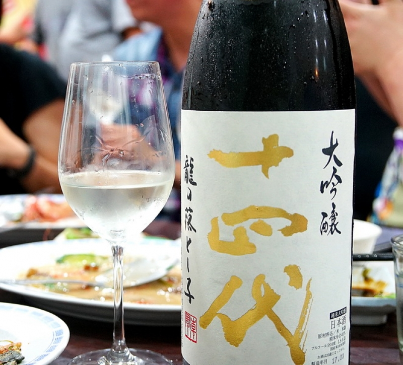 [日本酒]十四代 純米大吟釀 龍の落とし子 @跳躍的宅男