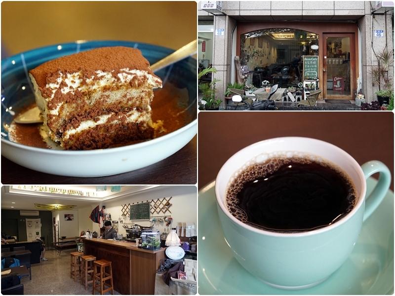 [花蓮美食]阿莫咖啡 A-more Coffee-自家烘焙咖啡豆 手工甜點  小而巧的寧靜社區咖啡廳 @跳躍的宅男