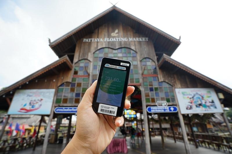 [泰國旅遊推薦]GLOBALWiFi分享器推薦 出國不怕沒網路 上網速度穩又快 服務區域含跨日本、韓國、香港、美國、東南亞、歐洲超過100個國家通通可以使用 @跳躍的宅男