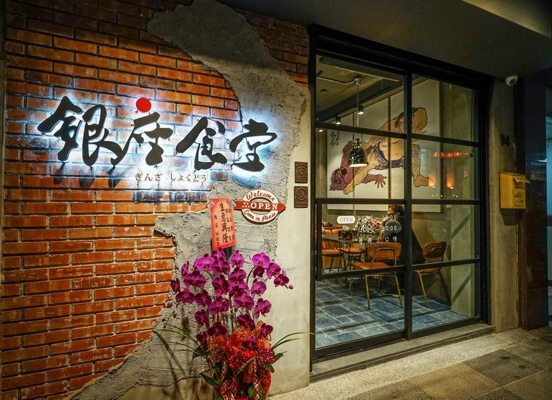 今日熱門文章:[花蓮美食]銀座食堂-店內選物精細 還有軟殼蟹天丼及可樂餅唷