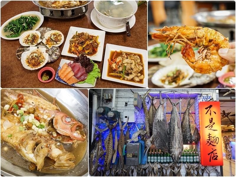 今日熱門文章:[花蓮美食]再訪欣欣麵館-不是麵店的麵店 點海鮮就對了啦^^ 花蓮海產店推薦