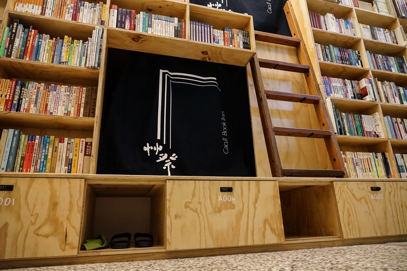 [台南民宿]艸祭book inn-書與住空間巧妙結合 誰也可以去的免費閱讀空間 展覽廳更讓人眼睛為一亮 @跳躍的宅男