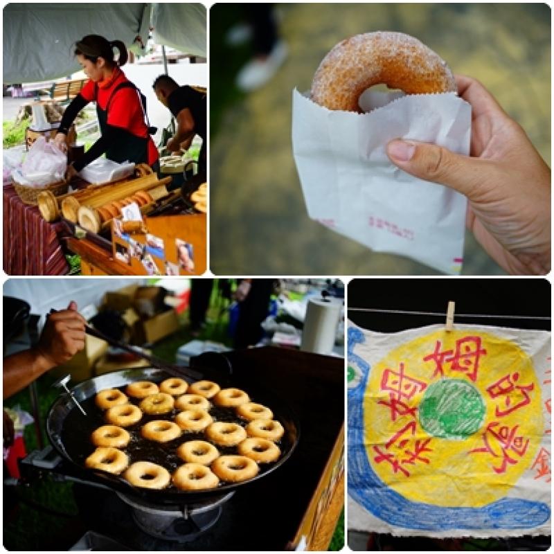 [花蓮美食]莉姆姆的歌小米甜甜圈-口感與眾不同,非常值得吃 鳳林蝸牛遊市集 @跳躍的宅男