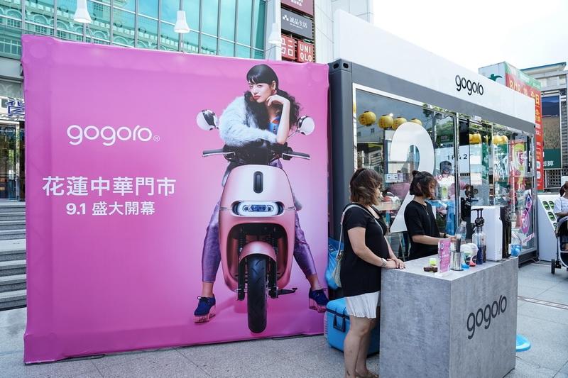 Gogoro進駐花蓮,花蓮中華門市服務點於9月1日正式開幕 @跳躍的宅男
