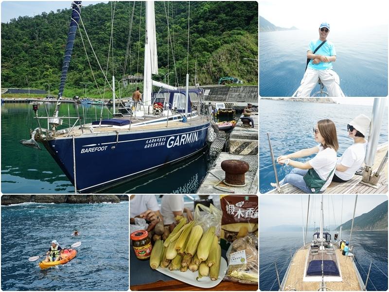 [宜蘭南澳旅遊]搭乗台灣最大帆船暢遊太平洋,感受帆船獨特魅力,海上獨木舟、品嚐在地農產品,光腳號帆船俱樂部 @跳躍的宅男