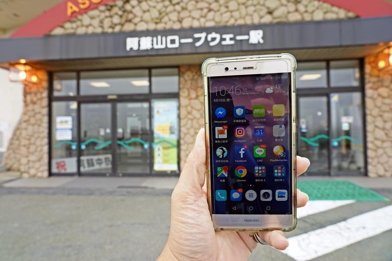 【出國網路推薦】WiFiMay分享器 中日韓港澳完全適用免翻牆 sim卡使用更方便 @跳躍的宅男