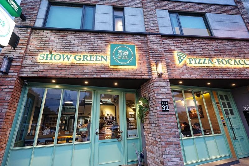 [花蓮美食]秀綠披薩Show Green Pizza Focaccia @跳躍的宅男