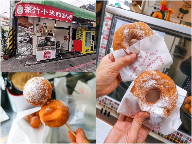 花蓮市區也有小米甜甜圈可以買了 紅藜甜甜圈 小米球好好吃 花蓮隱藏美食 花蓮美食推薦-滿竹小米甜甜圈 @跳躍的宅男