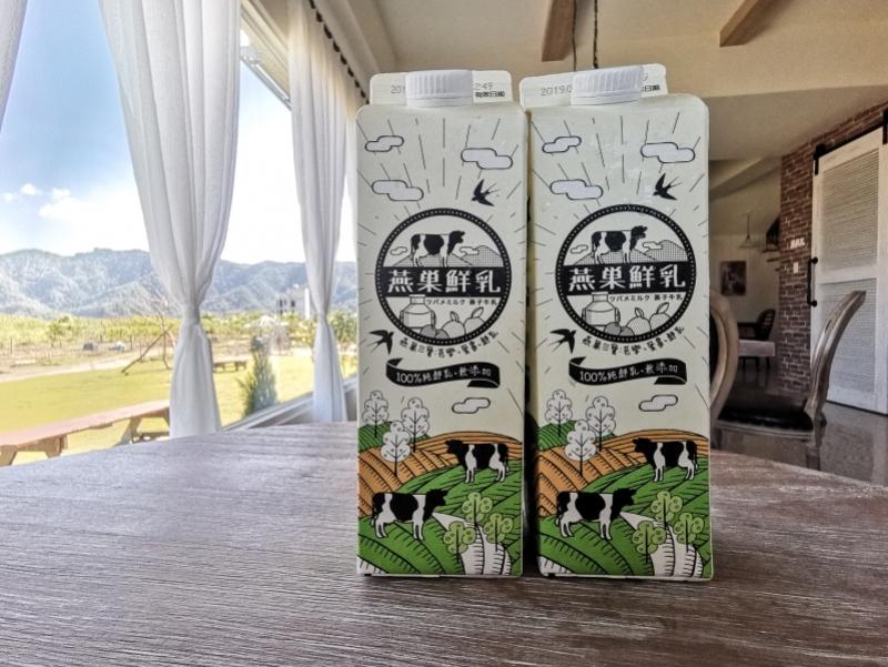 這款鮮奶只有6個地區有賣  全聯必買美食 燕巢鮮乳  鮮甜好喝  燕巢新三寶 台灣鮮乳推薦  全聯鮮奶推薦 @跳躍的宅男