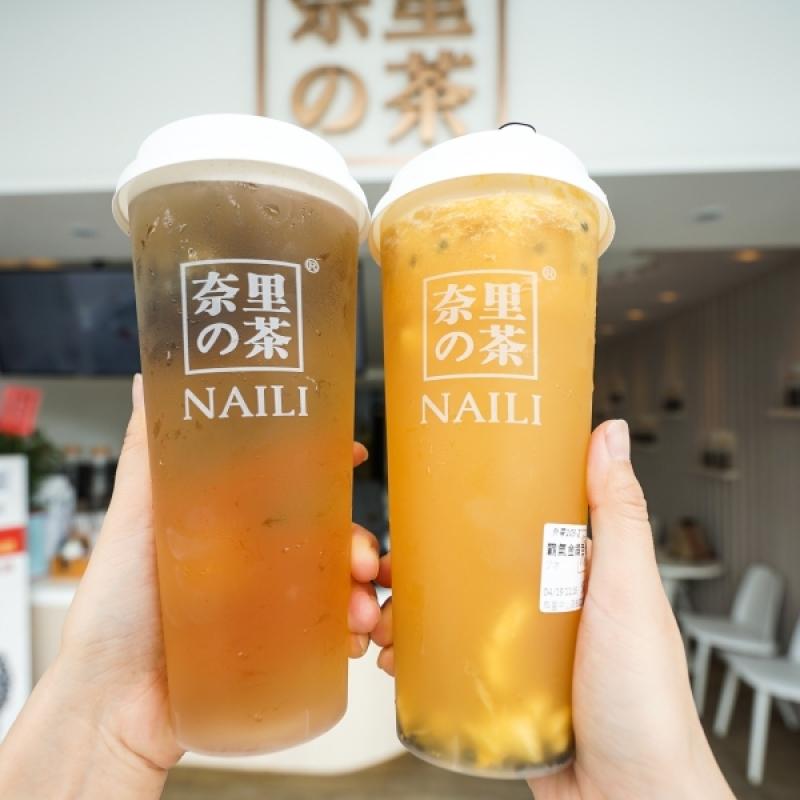 [花蓮飲料店]奈里の茶花蓮中山店-夏天就是要來杯手搖飲來解暑啦^^ 奈里的茶 @跳躍的宅男