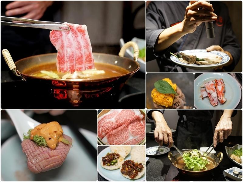 [台北大安區美食]蘭亭和牛極緻鍋-職人桌邊服務 品嚐日本A5黑毛和牛海鮮頂級滋味 @跳躍的宅男