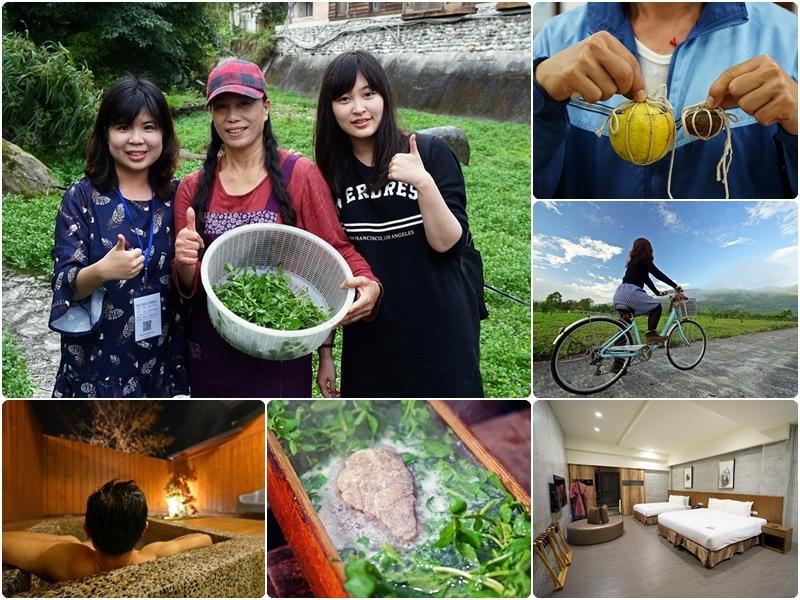 [花蓮]欣綠農園體驗石頭火鍋的樂趣 DIY客家檸檬酸柑茶 享受在花蓮的美好時刻 @跳躍的宅男