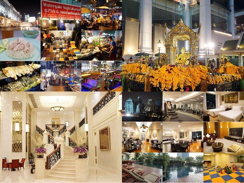 [泰國曼谷] Grande Centre Point Hotel豪華公寓式酒店 真的是太豪華了啦 而且曼谷四面佛  central world 水門市場海南雞飯都在這裡 還有捷運可達  晚上還有夜市可以逛 血拼美食都超級方便 @跳躍的宅男
