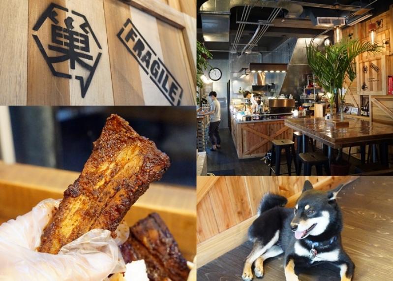 [花蓮]蜂巢膠囊餐酒館Hive Bistro-工業風自在小店 全天提供早午餐  他們的店狗好可愛唷 @跳躍的宅男
